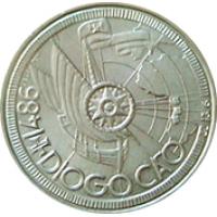 1987 Portugal 100$00 Diogo Cão