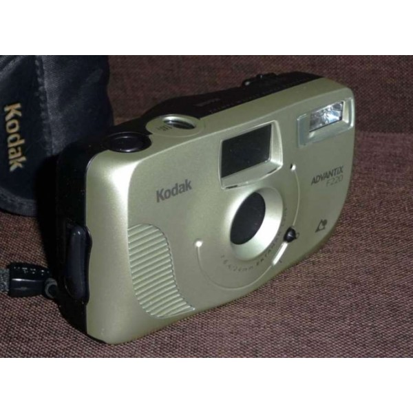 Kodak Advantix F220 APS Film