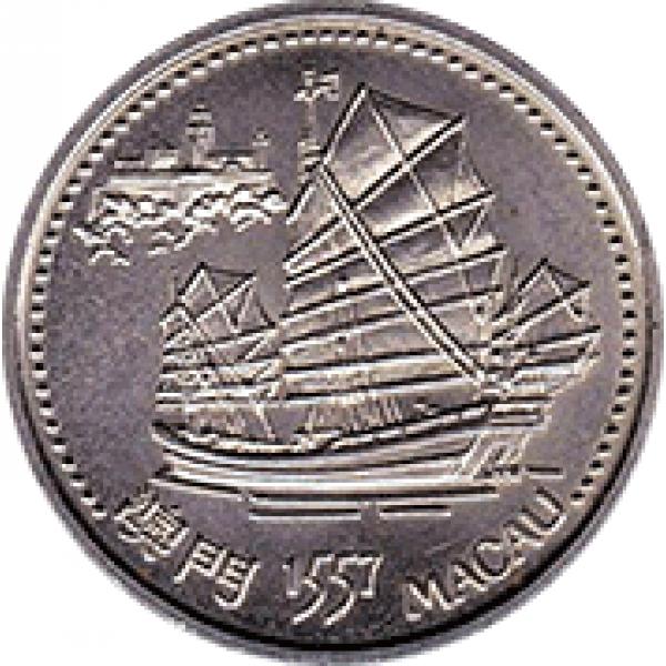 1996 Portugal 200$00 Macau
