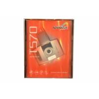 Vintage T570 Kodak Camera - Limited Edition Gift Box