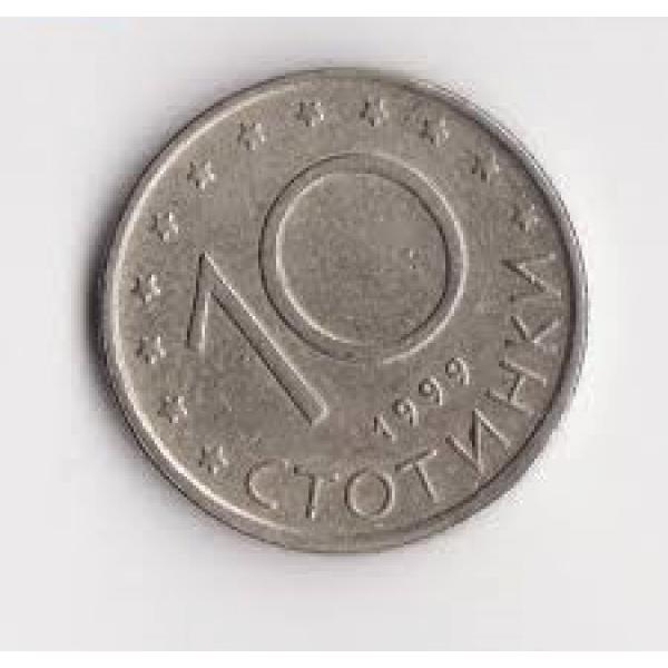 1999 Bulgaria 10 stotinki